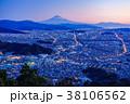 静岡の街並みと富士山・夜明け 38106562