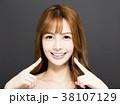 若い 若 顔の写真 38107129
