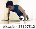 腕立て伏せをする若い日本人男性 38107512