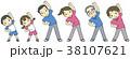 ラジオ体操 体操 ストレッチのイラスト 38107621