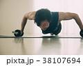 腕立て伏せをする若い日本人男性 38107694