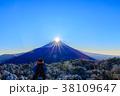 富士山 風景 山の写真 38109647