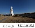 三浦半島 剱崎灯台 38110158