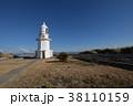 三浦半島 剱崎灯台 38110159