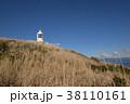 三浦半島 剱崎灯台 38110161