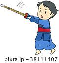 剣道 男の子 38111407