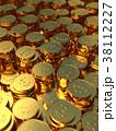 ビットコイン 暗号通貨 仮想通貨のイラスト 38112227