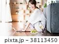 女性 検索 ライフスタイルの写真 38113450