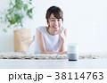 AIスピーカー 38114763