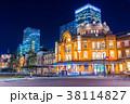 東京駅 駅 夜景の写真 38114827