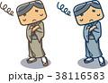 着物男子05 38116583