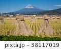 積み藁 富士山 田んぼの写真 38117019