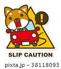 はたらく犬。スリップ注意サイン 38118093