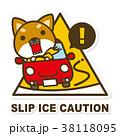 はたらく犬。凍結注意サイン 38118095