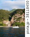 知床観光船からの景色 カムイワッカの滝 38118450