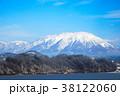 御所湖 冬 岩手山の写真 38122060