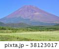 風景 富士山 山の写真 38123017