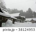 戸隠神社 38124953