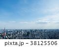 東京・都市風景 38125506