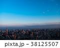 東京・都市風景・夕焼け 38125507