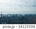 東京・都市風景・朝 38125508