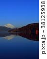 芦ノ湖から青空快晴の逆さ富士山と箱根神社の平和の鳥居 2018/02/09 38125938