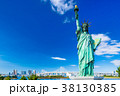自由の女神像 自由の女神 お台場の写真 38130385