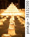 定山渓 冬まつり 雪灯篭の写真 38132300