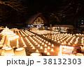 定山渓 冬まつり 雪灯篭の写真 38132303