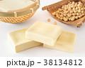 高野豆腐 凍み豆腐 乾物 凍り豆腐 ヘルシー食材 大豆 38134812