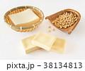 高野豆腐 凍み豆腐 乾物 凍り豆腐 ヘルシー食材 大豆 38134813