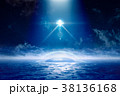 UFO fly above aliens extraterrestrial colony 38136168