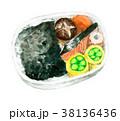 お弁当 食べ物 料理のイラスト 38136436