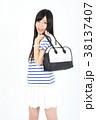 女性 女の子 服装の写真 38137407