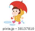 雨 女の子 傘のイラスト 38137810