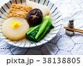 野菜おでん 38138805