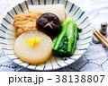 野菜おでん 38138807
