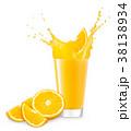 オレンジ オレンジ色 ジュースの写真 38138934