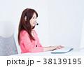 ビジネス ビジネスウーマン デスクワークの写真 38139195