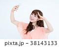 女性 若い ポートレートの写真 38143133