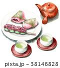 食べ物 和菓子 水彩のイラスト 38146828