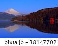 箱根芦ノ湖からの逆さ富士山と平和の鳥居 2018/02/09 38147702
