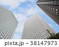 オフィスビル オフィス街 高層ビルの写真 38147973