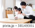 親子 座る 検索の写真 38149301