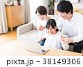 親子 座る 検索の写真 38149306