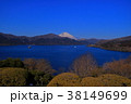 恩賜箱根公園からの芦ノ湖と青空快晴の富士山 2018/02/09 38149699