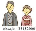 カップル 若い 和服のイラスト 38152900