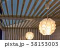 ライト 38153003