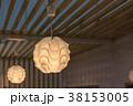 ライト 38153005