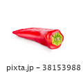 Red pepper with green tail isolated on white 38153988